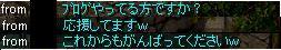 e0018597_0344952.jpg