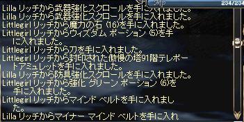 e0003908_404032.jpg