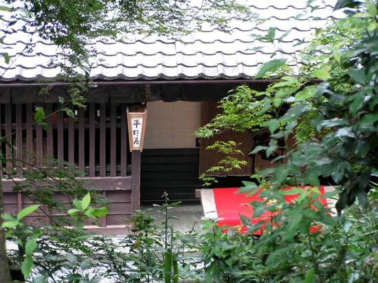 嵯峨野散策2_e0048413_22474433.jpg