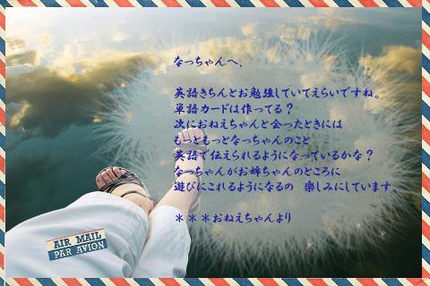 b0035831_8154257.jpg