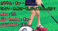 c0014744_2173511.jpg