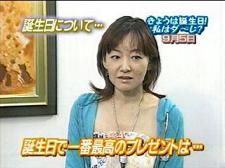 國府田マリ子の画像 p1_29