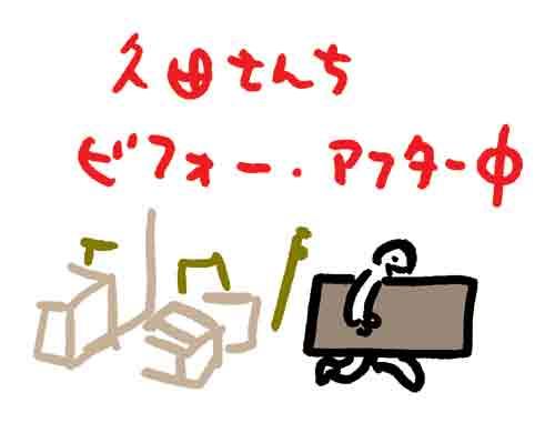e0026053_20581794.jpg