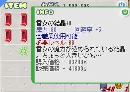 c0057354_8522023.jpg