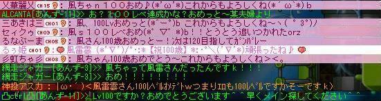d0067669_20121687.jpg