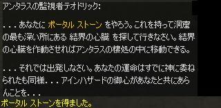 なんか_e0048775_6202554.jpg