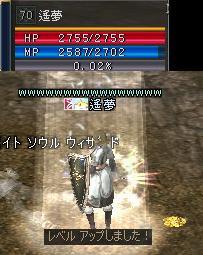 なんか_e0048775_625814.jpg
