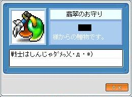 e0024801_3542856.jpg