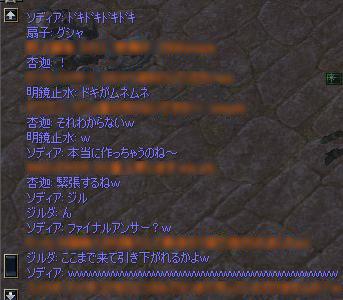 e0032005_4261177.jpg
