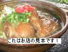 a0008622_15293461.jpg