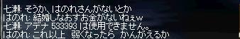 c0035735_1250659.jpg
