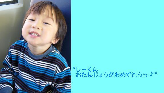e0012343_79296.jpg
