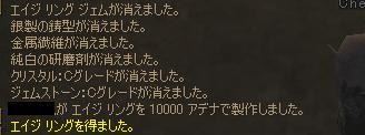 e0026746_20131823.jpg