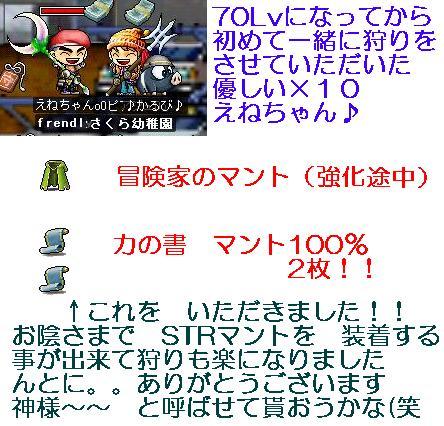 e0020055_1502388.jpg