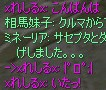 a0030061_16575379.jpg