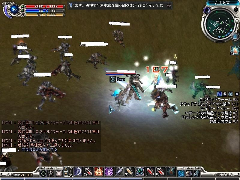 e0066665_183512.jpg