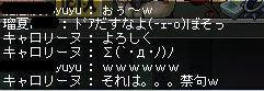 d0035069_10451011.jpg