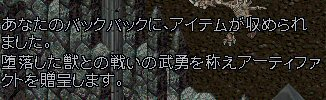 d0000482_450245.jpg