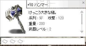 d0064984_2224460.jpg