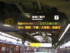 b0062687_2010357.jpg