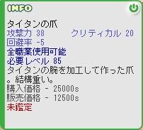 b0023589_2234399.jpg