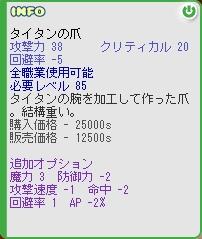 b0023589_22391895.jpg
