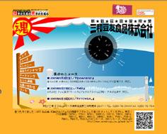 c0068090_1943378.jpg