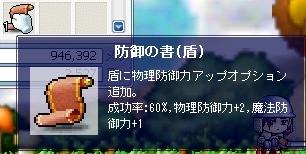 e0032403_8593145.jpg