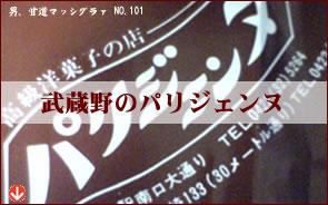 b0058108_20242946.jpg