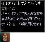 c0012810_944377.jpg