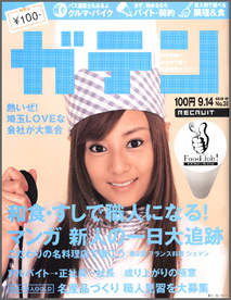 DEEP COVER &予告_c0025217_2247178.jpg