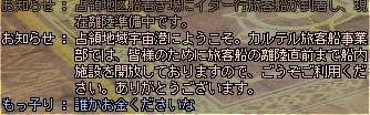 e0009225_1924521.jpg