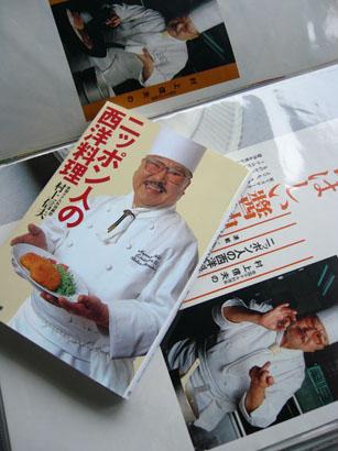 ニッポン人の西洋料理_b0048834_1117395.jpg