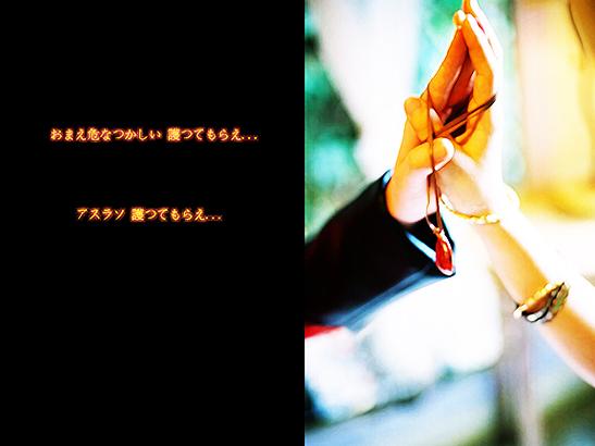 c0073742_019654.jpg