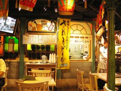 横濱カレーミュージアム②_c0060651_12174642.jpg