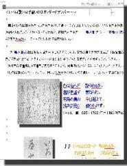 b0019759_1616299.jpg