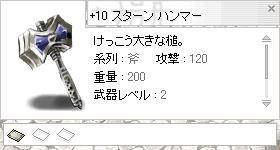 d0064984_1932962.jpg