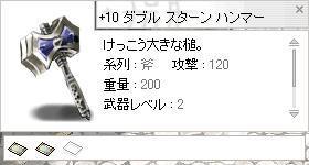 d0064984_1933886.jpg