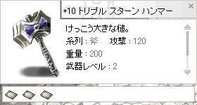 d0064984_1935053.jpg