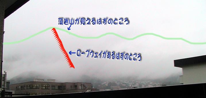 c0016987_14404233.jpg