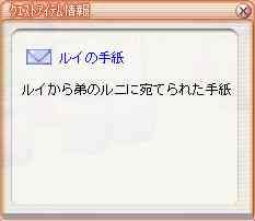 e0019089_23195829.jpg