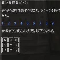 e0061415_1193636.jpg