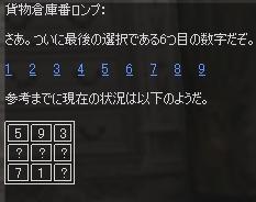 e0061415_1194437.jpg