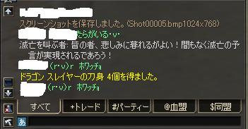 e0061415_1204129.jpg
