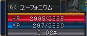 b0016320_1213215.jpg