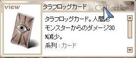 d0065521_13375096.jpg