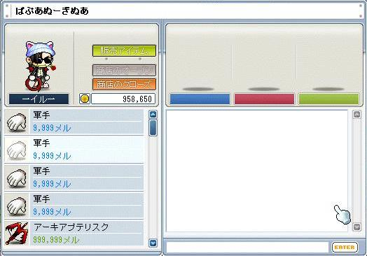 c0065022_18363554.jpg