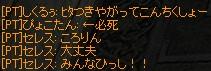 d0035829_1285110.jpg