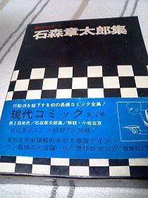 b0037337_22295651.jpg