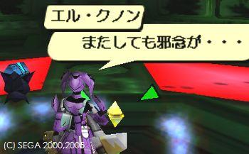 b0051940_6392612.jpg